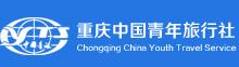 中青旅全球签证