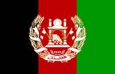 阿富汗签证