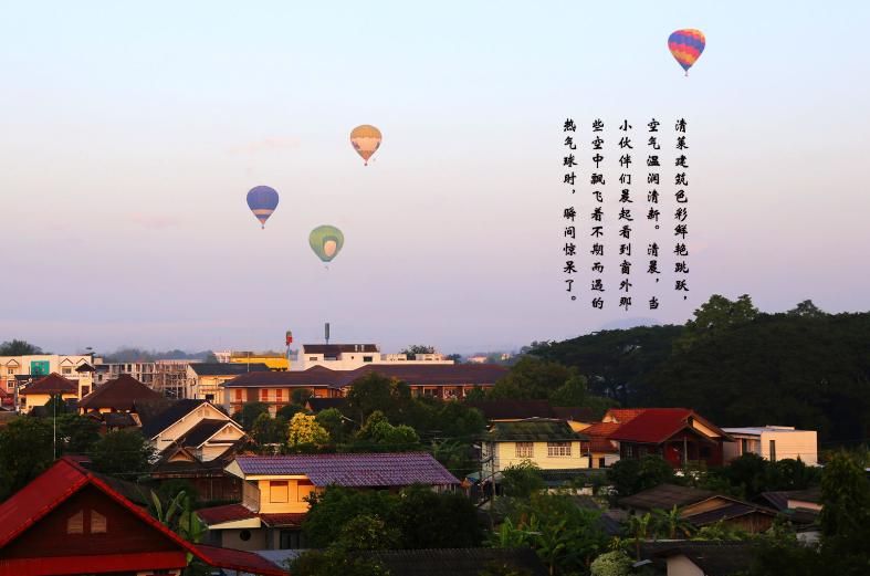 清迈+清莱尊享度假6/7日游探寻北方玫瑰之城
