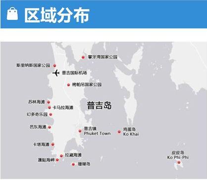 普吉岛区域分布图