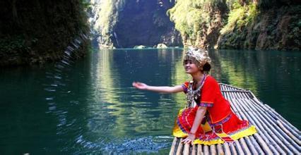 阿依河旅游景点