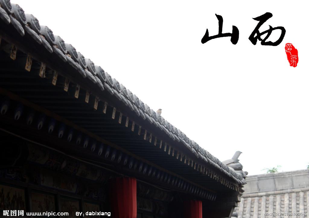 山西五台山、云冈石窟、平遥古城双飞5日游 文化饕鬄盛宴