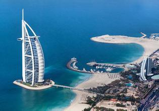 阿联酋一地常规6日重庆往返,卡塔尔航空,多哈转机