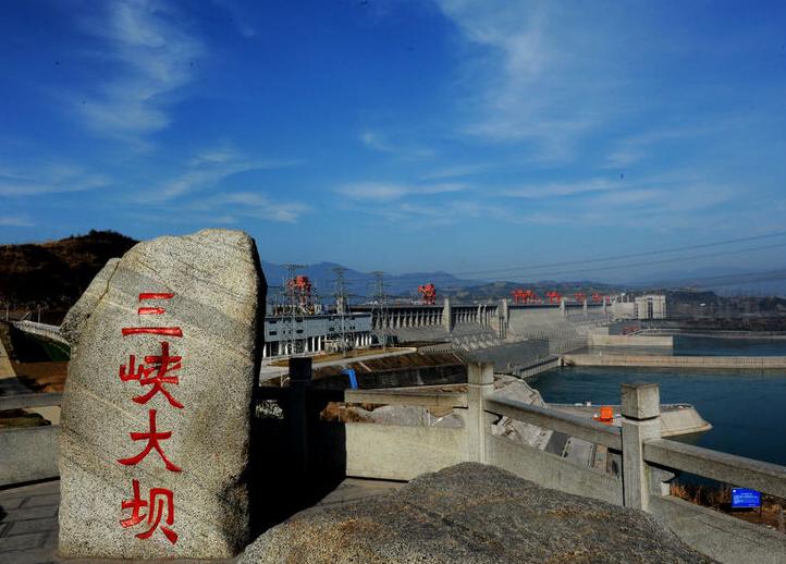 三峡神女水陆线往返3日游船重庆—宜昌