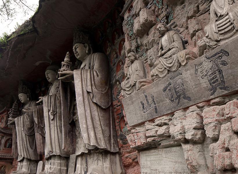 大足宝顶山、北山石刻、昌州古城、大足博物馆一日游双景点纯玩