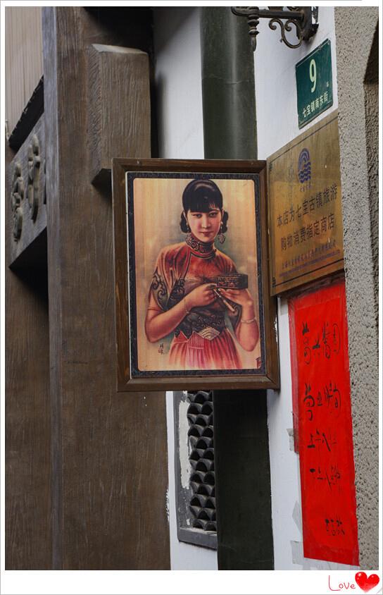 老上海的画报