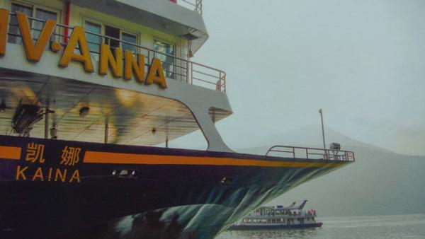 美国维多利亚系列游船