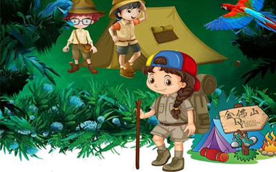 金佛山荒野生存体验5天4夜夏令营荒野求生