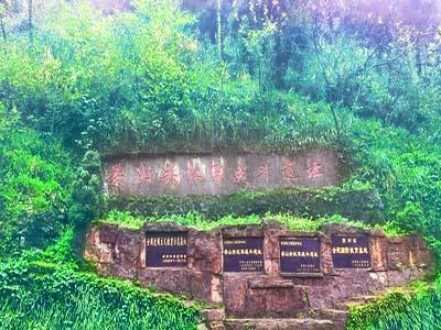 贵州娄山关3