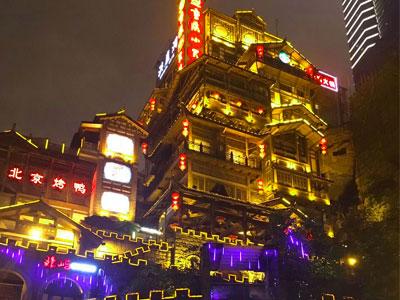 重庆洪崖洞+南山夜景一日游山城夜景