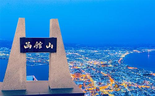 日本东京-北海道豪华7日游<日式五星酒店+三大螃蟹餐+小田原城>希尔顿假期
