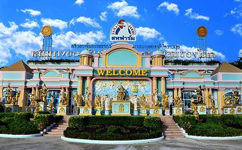 泰国曼谷-芭提雅-月光岛-格兰岛双飞6日游湄力无限