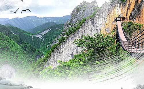 武陵山大裂谷会议旅游2日游计划重庆周边团队会议旅游
