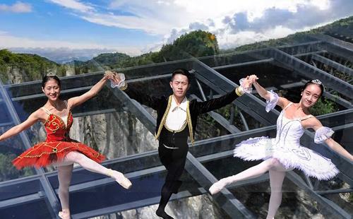 天生三桥玻璃眺望台