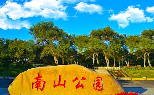 韩国·首尔·南山公园-重庆中国青年旅行社