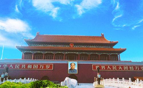 北京+天津纯玩双飞6日游<0购物0自费+商务酒店>天津印象,天津往返,重庆成团