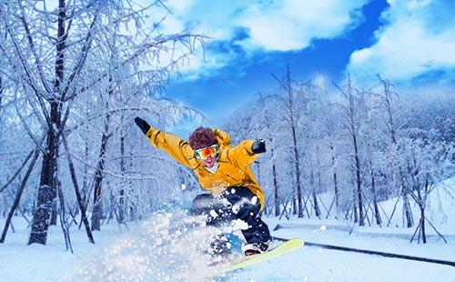 丰都-南天湖国际滑雪场1日游首届国际冰雪季
