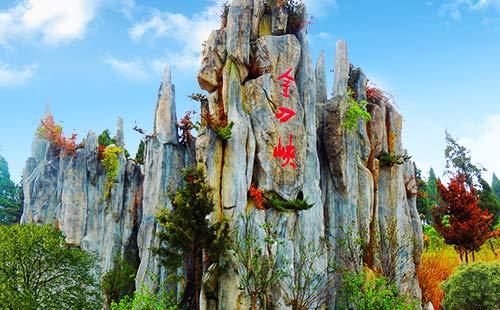 金刀峡、偏岩古镇休闲一日游重庆周边一日游