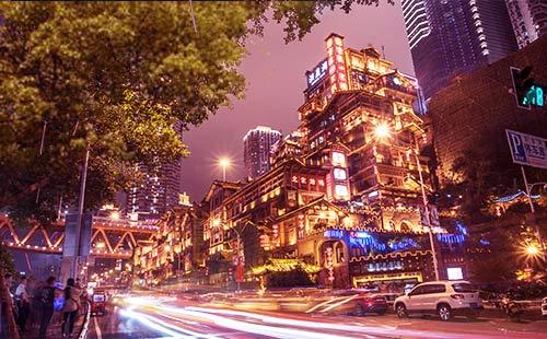 网红重庆市内<长江索道+磁器口+李子坝>纯玩一日游【品味巴渝】