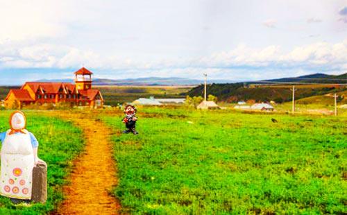 俄罗斯民族风情小镇