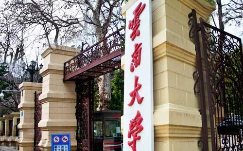 昆明云南大学