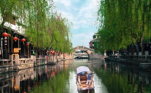 華東五市<上海-杭州-蘇州-常州-無錫>+周莊烏鎮東柵+宋城雙飛6日游優品江南