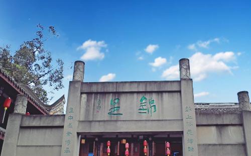 锦里古镇2