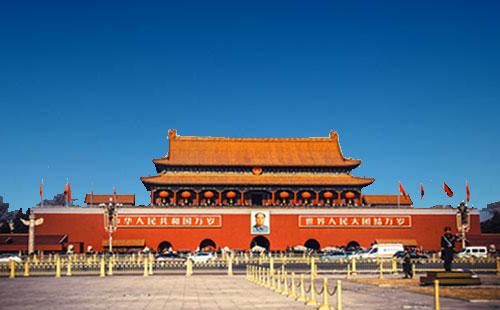 重庆-北京一地双飞5日游<全程0购物0自费景点+一车双导>首都风云