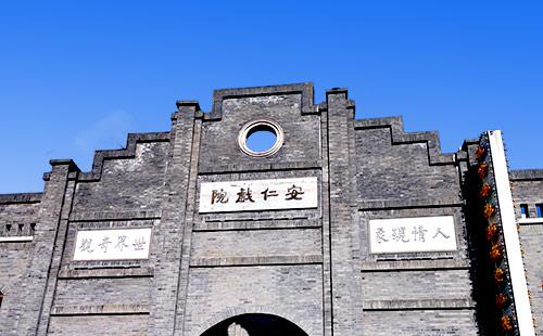 安仁古镇2