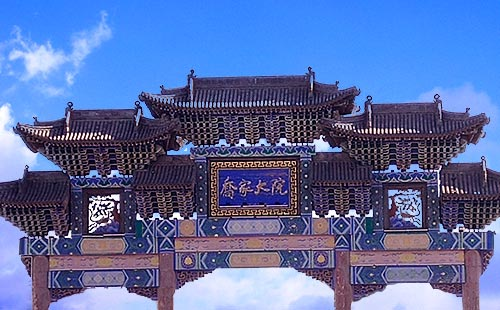 【纯玩】山西太原五台山、平遥古城、乔家大院双卧6日游晋善晋美