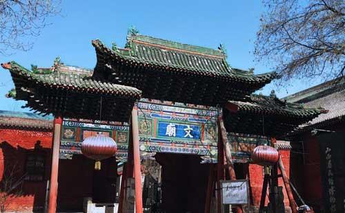 太原山西省民俗博物馆