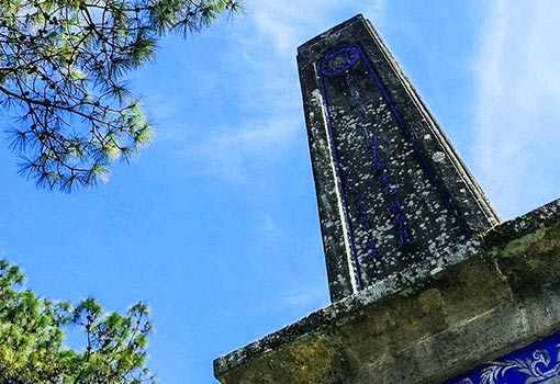 国殇墓园3