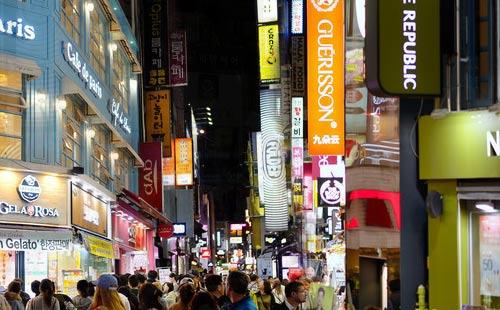 韩国首尔豪华纯玩自由行5日游自由自在游