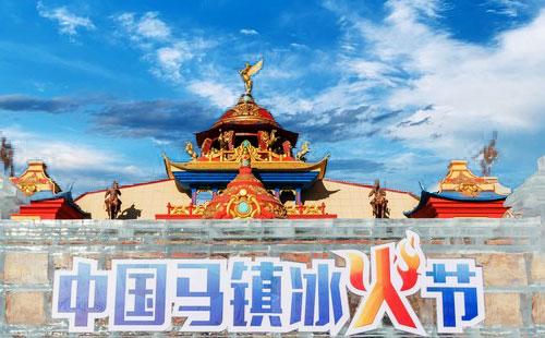 中国马镇1
