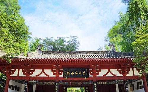 李白纪念馆1