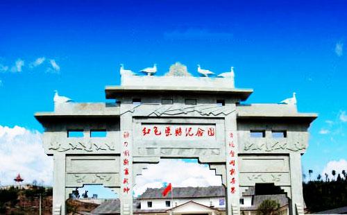 红色渠县纪念园.jpg