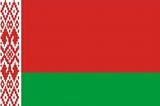白俄罗斯-旅游签
