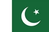 巴基斯坦-短期商务签证