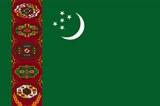 土库曼斯坦-短期商务签证