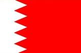 巴林-短期商务签证