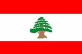 黎巴嫩签证