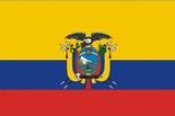 厄瓜多尔-商务访问签证