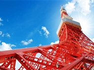 重庆到日本自由行6日游<往返机票+酒店+签证>
