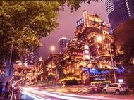 网红重庆市内<长江索道+磁器口+李子坝>纯玩一日游