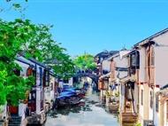 【纯玩】华东五市<上海+苏州+杭州+南京+无锡>+乌镇西栅+拈花湾双飞6日游