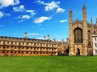 英国伦敦+剑桥+牛津+巴斯+科茨沃尔德+温莎9日游<含服务费酒店税>