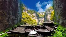 【純玩】重慶武隆天坑三橋-龍水峽地縫-羊角古鎮-十二道風味一日游
