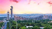 北京高端双飞5日深度游<纯玩0自费+准五星酒店>(皇家慢游)
