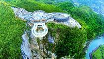 團隊定制云陽龍缸、玻璃廊橋、萬州大瀑布2日游