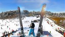 武隆仙女山冰雪世界赏雪纯玩一日游<不含餐>